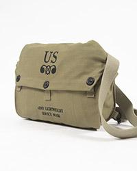 lightweight-gasmask-bag-main2-s
