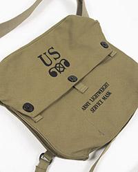 lightweight-gasmask-bag-side-s
